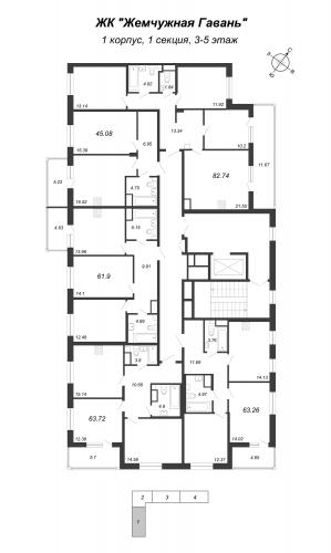 4-комнатная квартира на продажу (82,7 м<sup>2</sup>)