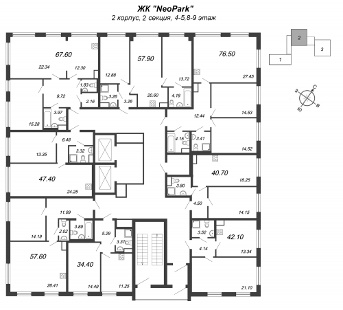 3-комнатная квартира на продажу (57,9 м<sup>2</sup>)