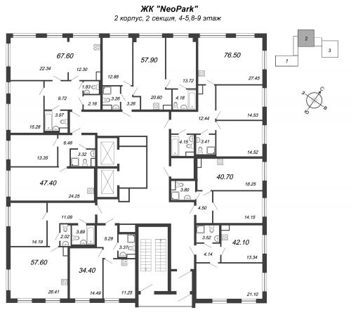 1-комнатная квартира на продажу (42,1 м<sup>2</sup>)