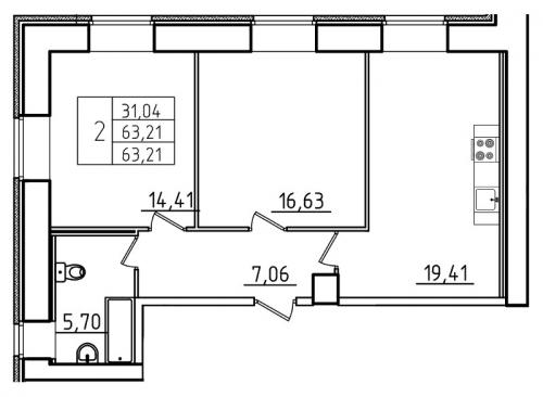 3-комнатная квартира на продажу (63,2 м<sup>2</sup>)