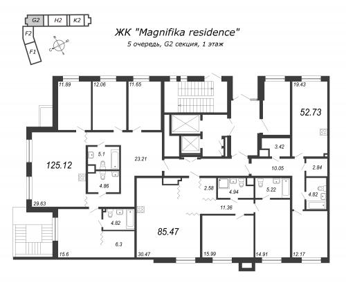 5-комнатная квартира на продажу (125,1 м<sup>2</sup>)