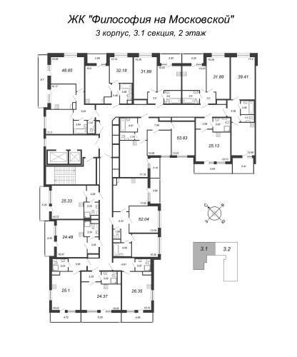 2-комнатная квартира на продажу (48,9 м<sup>2</sup>)