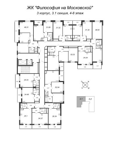 2-комнатная квартира на продажу (48,3 м<sup>2</sup>)