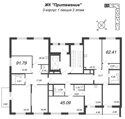 4-комнатная квартира на продажу (91,8 м<sup>2</sup>)