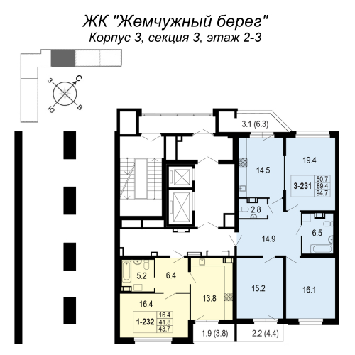 3-комнатная квартира на продажу (94,7 м<sup>2</sup>)