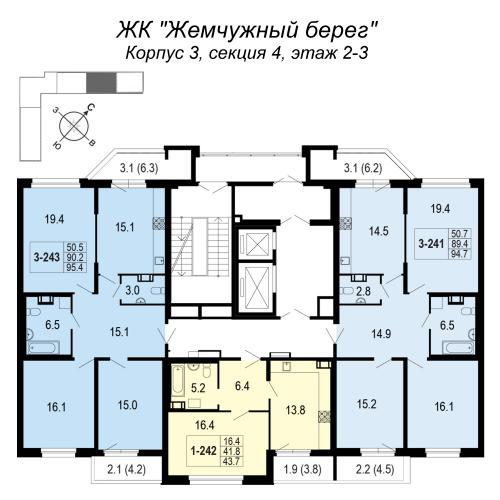 3-комнатная квартира на продажу (95,4 м<sup>2</sup>)