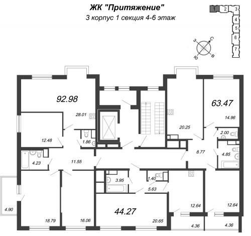 4-комнатная квартира на продажу (93,0 м<sup>2</sup>)