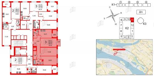 3-комнатная квартира на продажу (94,1 м<sup>2</sup>)