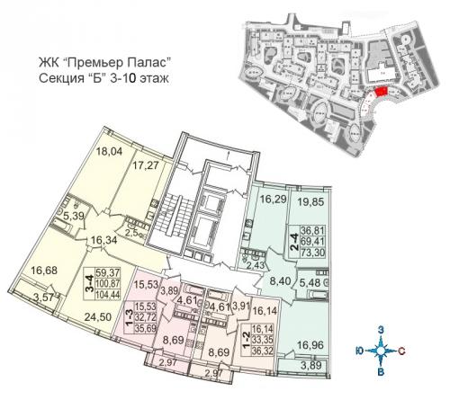3-комнатная квартира на продажу (103,5 м<sup>2</sup>)