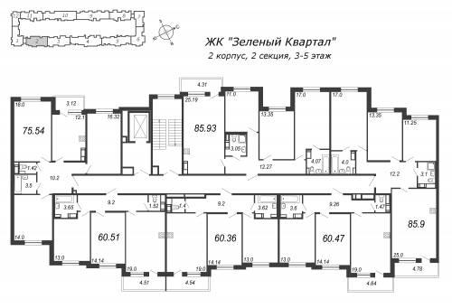 3-комнатная квартира на продажу (60,4 м<sup>2</sup>)