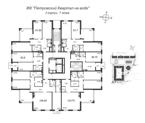1-комнатная квартира на продажу (48,6 м<sup>2</sup>)