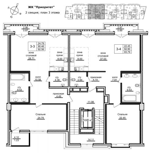 1-комнатная квартира на продажу (92,6 м<sup>2</sup>)