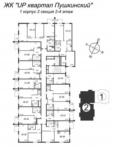 2-комнатная квартира на продажу (70,1 м<sup>2</sup>)