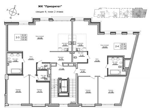 3-комнатная квартира на продажу (121,5 м<sup>2</sup>)