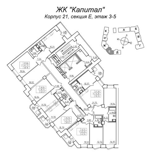 4-комнатная квартира на продажу (79,0 м<sup>2</sup>)