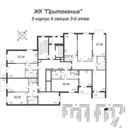 2-комнатная квартира на продажу (62,0 м<sup>2</sup>)