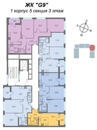 3-комнатная квартира на продажу (54,8 м<sup>2</sup>)