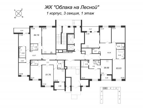2-комнатная квартира на продажу (51,8 м<sup>2</sup>)