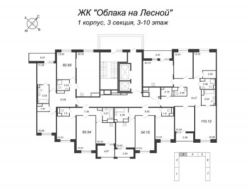 5-комнатная квартира на продажу (110,1 м<sup>2</sup>)