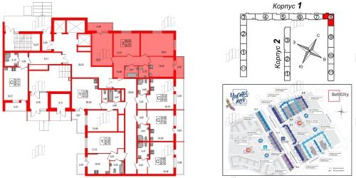 3-комнатная квартира на продажу (77,3 м<sup>2</sup>)