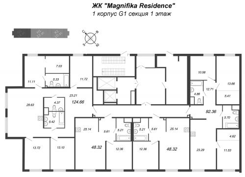 4-комнатная квартира на продажу (92,3 м<sup>2</sup>)
