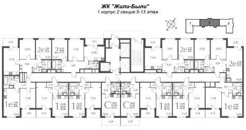 3-комнатная квартира на продажу (50,6 м<sup>2</sup>)