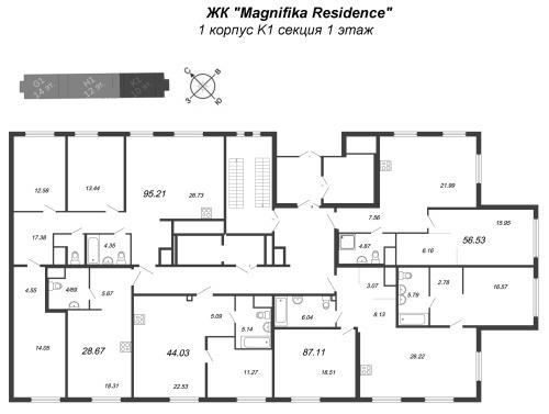 4-комнатная квартира на продажу (96,4 м<sup>2</sup>)