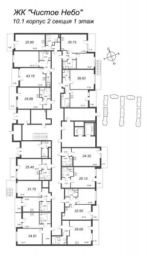 2-комнатная квартира на продажу (35,7 м<sup>2</sup>)