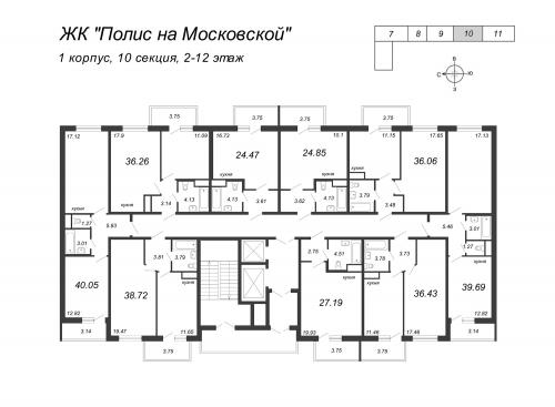 2-комнатная квартира на продажу (36,3 м<sup>2</sup>)