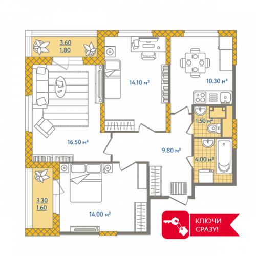3-комнатная квартира на продажу (73,7 м<sup>2</sup>)