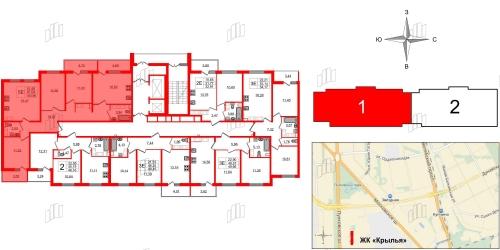 4-комнатная квартира на продажу (101,0 м<sup>2</sup>)