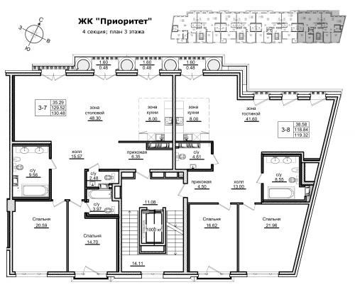 3-комнатная квартира на продажу (119,3 м<sup>2</sup>)