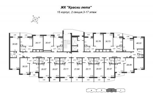 1-комнатная квартира на продажу (28,5 м<sup>2</sup>)