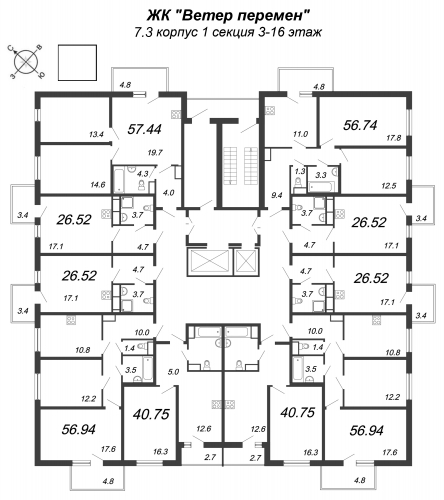 3-комнатная квартира на продажу (57,4 м<sup>2</sup>)