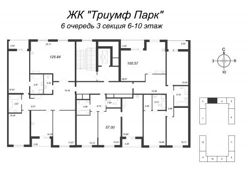 5-комнатная квартира на продажу (125,8 м<sup>2</sup>)