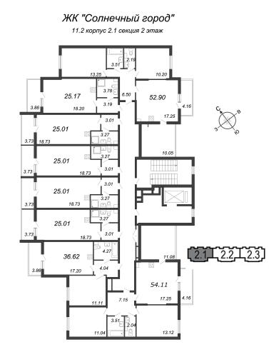 3-комнатная квартира на продажу (52,9 м<sup>2</sup>)