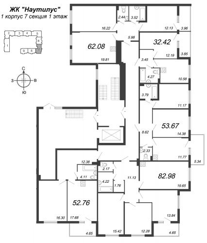 1-комнатная квартира на продажу (32,4 м<sup>2</sup>)