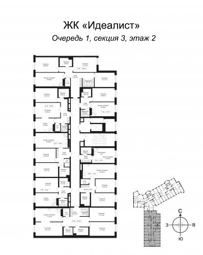 2-комнатная квартира на продажу (65,9 м<sup>2</sup>)