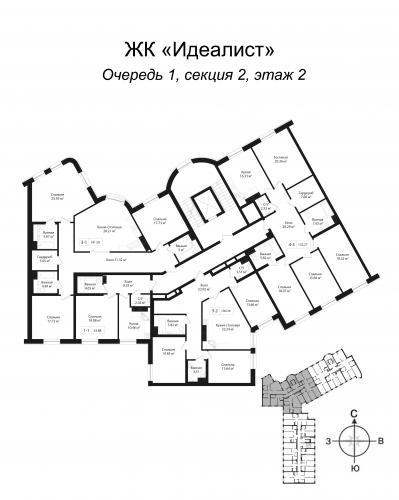 4-комнатная квартира на продажу (132,3 м<sup>2</sup>)