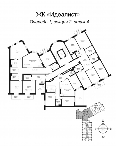 1-комнатная квартира на продажу (45,2 м<sup>2</sup>)