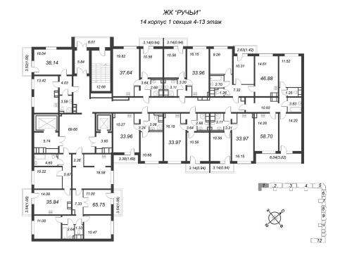 2-комнатная квартира на продажу (46,9 м<sup>2</sup>)