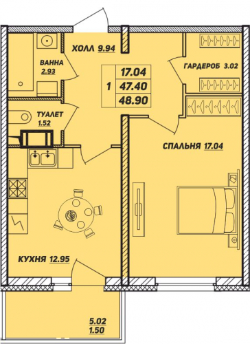 1-комнатная квартира на продажу (48,9 м<sup>2</sup>)