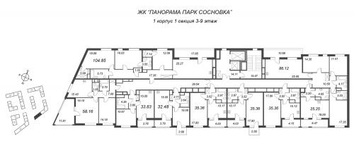 2-комнатная квартира на продажу (33,8 м<sup>2</sup>)