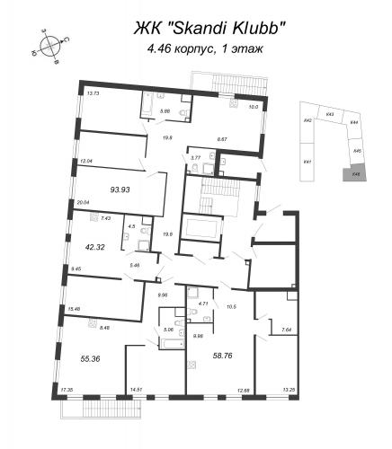 4-комнатная квартира на продажу (93,9 м<sup>2</sup>)