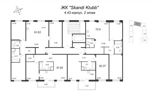 4-комнатная квартира на продажу (91,6 м<sup>2</sup>)