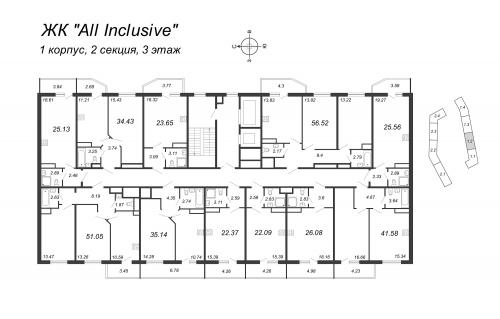 3-комнатная квартира на продажу (56,5 м<sup>2</sup>)