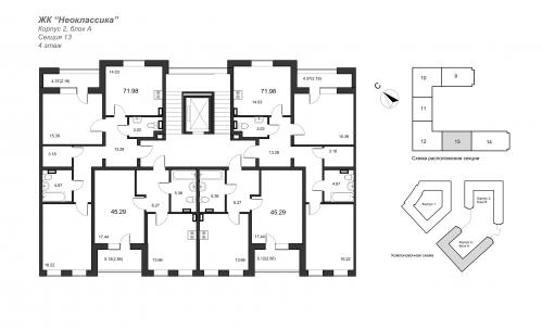 1-комнатная квартира на продажу (45,9 м<sup>2</sup>)