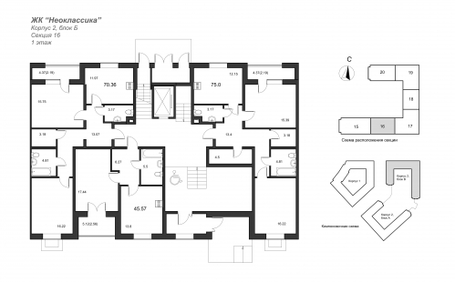 1-комнатная квартира на продажу (46,1 м<sup>2</sup>)