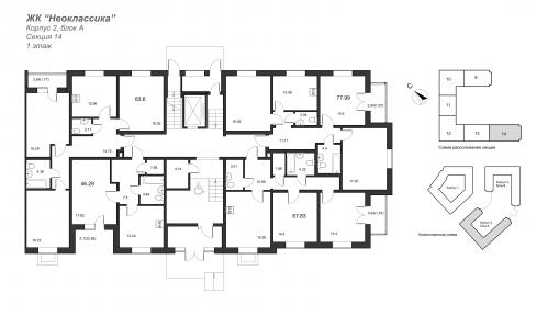1-комнатная квартира на продажу (46,7 м<sup>2</sup>)