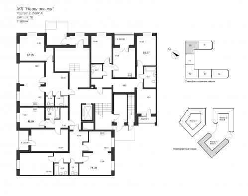 1-комнатная квартира на продажу (50,1 м<sup>2</sup>)